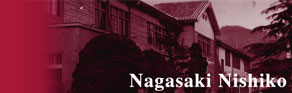 Nagasaki Nisiko