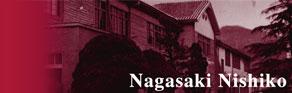 Nagasaki Nisiko
